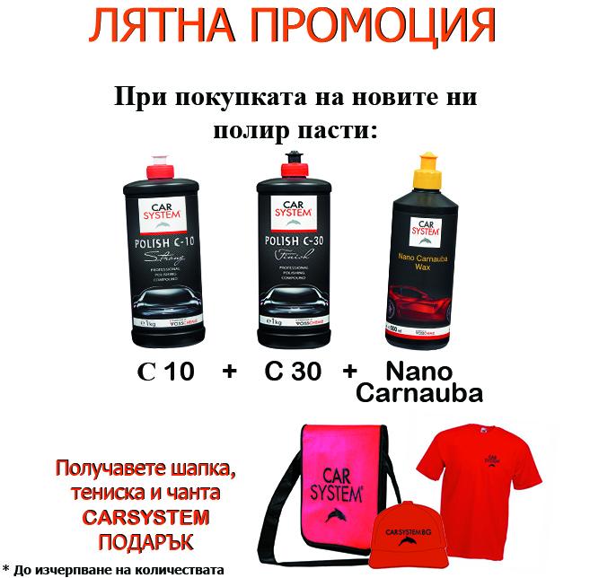 Polish%20promo%20small.jpg