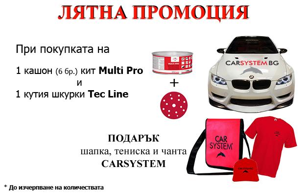 Promo%20Multi%20Pro%20small.jpg